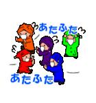 7人の小人たち(個別スタンプ:35)