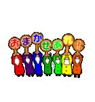 7人の小人たち(個別スタンプ:36)