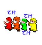 7人の小人たち(個別スタンプ:37)