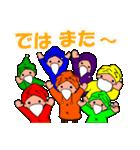 7人の小人たち(個別スタンプ:40)