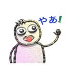 パイプ人間(うざさ88%)(個別スタンプ:01)