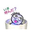パイプ人間(うざさ88%)(個別スタンプ:02)