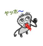 パイプ人間(うざさ88%)(個別スタンプ:3)