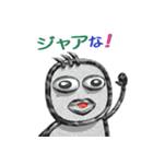 パイプ人間(うざさ88%)(個別スタンプ:4)