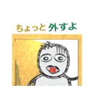 パイプ人間(うざさ88%)(個別スタンプ:5)