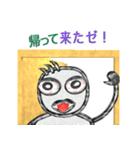 パイプ人間(うざさ88%)(個別スタンプ:6)