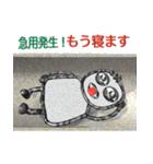 パイプ人間(うざさ88%)(個別スタンプ:7)