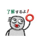 パイプ人間(うざさ88%)(個別スタンプ:8)