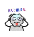 パイプ人間(うざさ88%)(個別スタンプ:09)