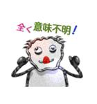 パイプ人間(うざさ88%)(個別スタンプ:10)
