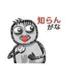 パイプ人間(うざさ88%)(個別スタンプ:11)
