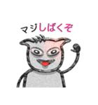 パイプ人間(うざさ88%)(個別スタンプ:12)