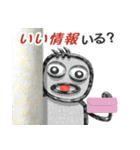 パイプ人間(うざさ88%)(個別スタンプ:13)