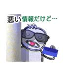パイプ人間(うざさ88%)(個別スタンプ:14)