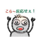 パイプ人間(うざさ88%)(個別スタンプ:15)