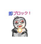 パイプ人間(うざさ88%)(個別スタンプ:16)