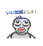 パイプ人間(うざさ88%)(個別スタンプ:17)