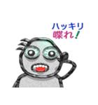 パイプ人間(うざさ88%)(個別スタンプ:18)