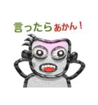 パイプ人間(うざさ88%)(個別スタンプ:19)