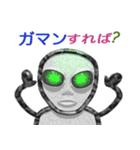 パイプ人間(うざさ88%)(個別スタンプ:20)