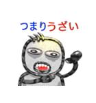 パイプ人間(うざさ88%)(個別スタンプ:21)