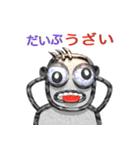 パイプ人間(うざさ88%)(個別スタンプ:22)