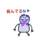 パイプ人間(うざさ88%)(個別スタンプ:24)