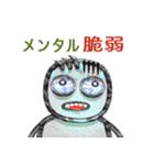 パイプ人間(うざさ88%)(個別スタンプ:25)