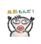 パイプ人間(うざさ88%)(個別スタンプ:26)