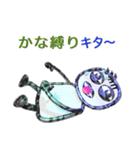 パイプ人間(うざさ88%)(個別スタンプ:27)