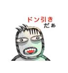 パイプ人間(うざさ88%)(個別スタンプ:28)