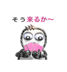 パイプ人間(うざさ88%)(個別スタンプ:29)