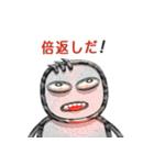 パイプ人間(うざさ88%)(個別スタンプ:30)