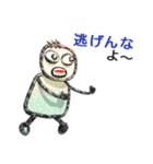 パイプ人間(うざさ88%)(個別スタンプ:31)