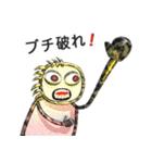 パイプ人間(うざさ88%)(個別スタンプ:32)
