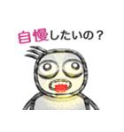 パイプ人間(うざさ88%)(個別スタンプ:33)