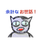 パイプ人間(うざさ88%)(個別スタンプ:34)
