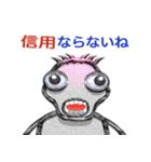 パイプ人間(うざさ88%)(個別スタンプ:35)