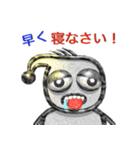 パイプ人間(うざさ88%)(個別スタンプ:36)