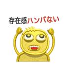 パイプ人間(うざさ88%)(個別スタンプ:37)
