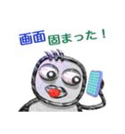 パイプ人間(うざさ88%)(個別スタンプ:38)