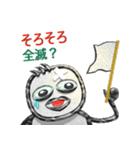 パイプ人間(うざさ88%)(個別スタンプ:39)