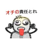 パイプ人間(うざさ88%)(個別スタンプ:40)
