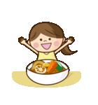 スープカレーっ子(個別スタンプ:1)