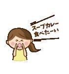 スープカレーっ子(個別スタンプ:3)