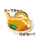 スープカレーっ子(個別スタンプ:4)