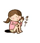 スープカレーっ子(個別スタンプ:5)