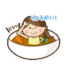 スープカレーっ子(個別スタンプ:7)