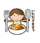 スープカレーっ子(個別スタンプ:9)
