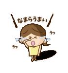 スープカレーっ子(個別スタンプ:12)